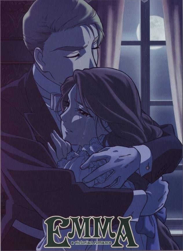Эмма: Викторианская романтика (первый сезон) / Emma: A Victorian Romance